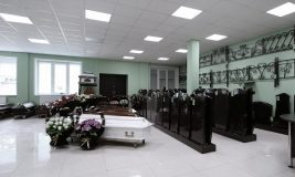 Похоронное агентство